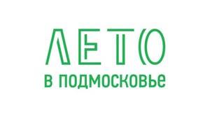 Лето в Помосковье